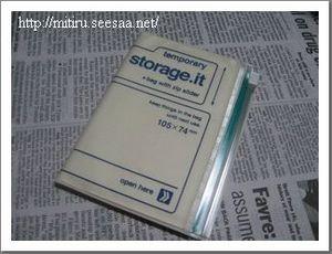 s-IMG_3162.jpg