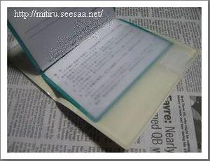 s-IMG_3164.jpg